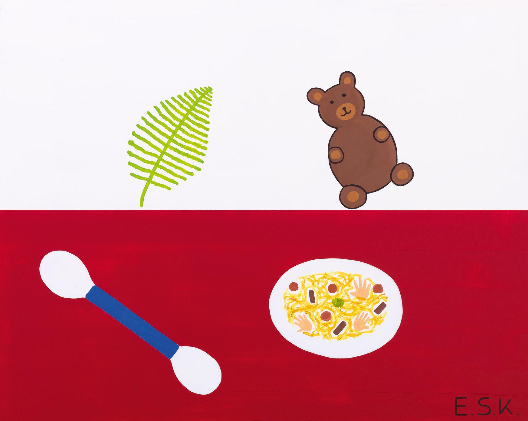 Pop Art by E.S.K. Eileen Susanne Kreipl
