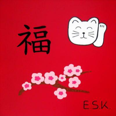 Pop Art Asia Eileen Susanne Kreipl E.S.K. Kunst Glück - Happiness - 福