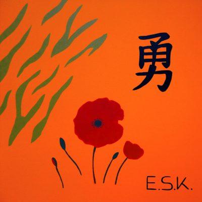 Pop Art Asia Eileen Susanne Kreipl E.S.K. Kunst Mut Courage 勇